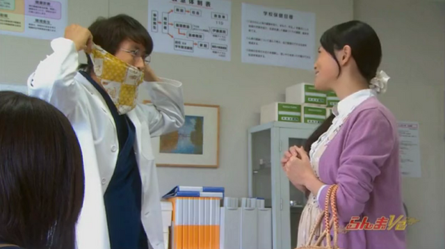 File:Tofu with Kasumi - live-action.png