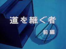 OVA05
