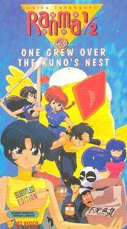 One Grew Over the Kuno's Nest box