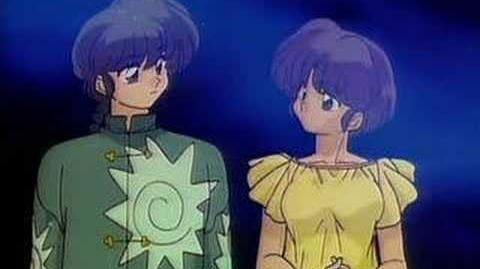 Ranma ½ OVA Ending - Ranma to Akane no Baraado