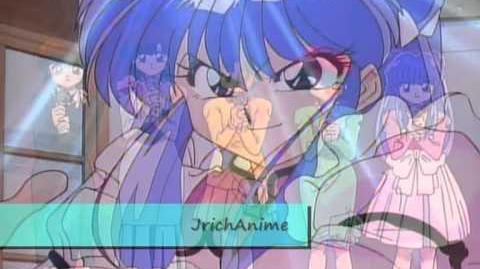 Ranma 1 2 - OVA Soundtrack - 21 Phoenix's Secret