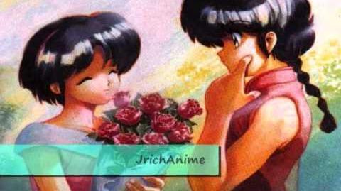Ranma - Movie OST 1 - 16 - Daidanen