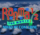 Nihao, My Concubine