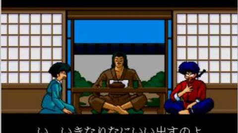 Ranma 1 2 Byakuran Aika Gameplay on Mega CD (Uploaded By Request)