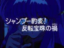 OVA01