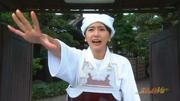 Akane intro - live-action