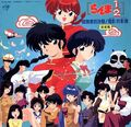Movie and OVA Soundtrack Cover.jpg