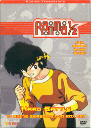 Ranma DVD box 3