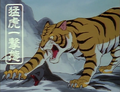 TigerSwat.png