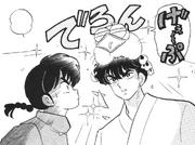 Phoenix hatches - manga