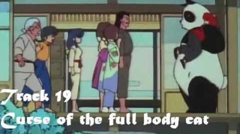 Ranma ½ Musical Dojo Vol