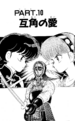 Vol21Chapter10