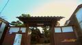 Tendo Dojo exterior - live-action.png