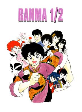 -DPG-Ranma-001