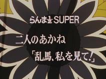 OVA11