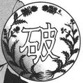 Ranma29 69 Poison-Crushing Shield.jpg