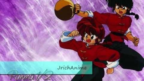 Ranma 1 2 Ongaku No tenji - 12 - Ridiculo 1