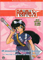 Ranma DVD box 6
