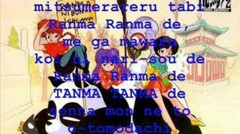 Ranma 1 2 - Jajauma ni sasenaide full version