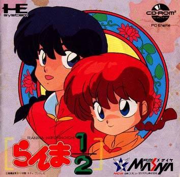 Ranma ½ (PC Engine CD game) | Ranma Wiki | FANDOM powered by Wikia
