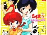 Ranma ½ TV Theme Songs