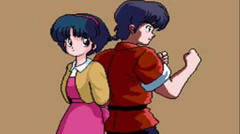 PC Engine Visual Scenes Ranma 1 2 - Toraware no Hanayome opening