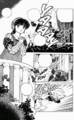 Start of Romeo & Juliet play - manga.png