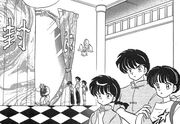 Ranma35 64 Mirror Mansion