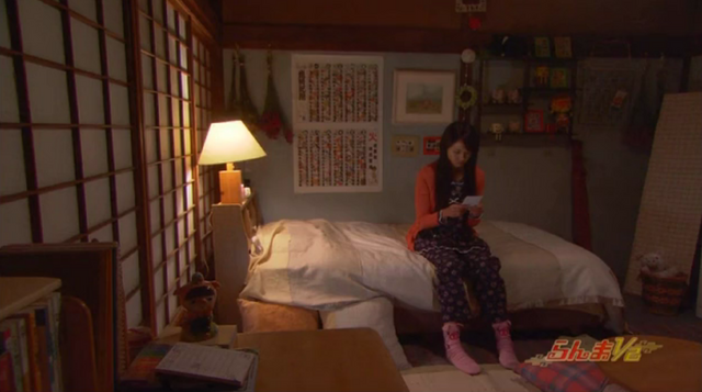 File:Akane's room - live-action.png