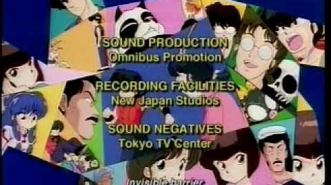 Ranma 1 2 - Season 1 - Second Ending Theme Song