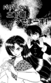 Vol34Chapter4