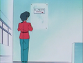 Second store sign - Secret Don of Furinkan.png