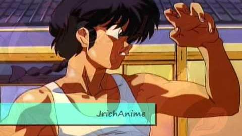 Ranma 1 2 - OVA Soundtrack - 19 Dreadful Tenacity