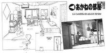Camera di Akane