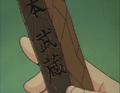 Kuno inspects sword - Ghost Story!.png