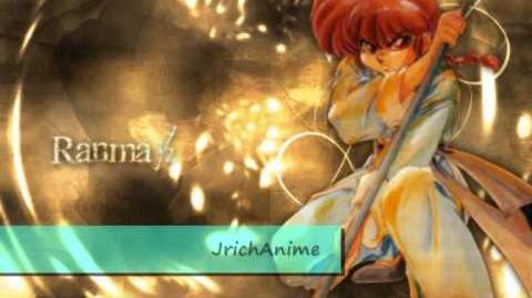 Ranma - Movie OST 1 - 09 - Kirin no Ketsui