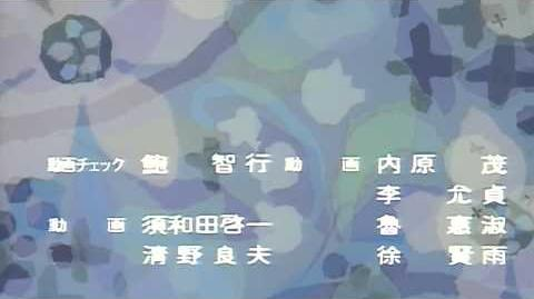 Ranma 「ひなげし」