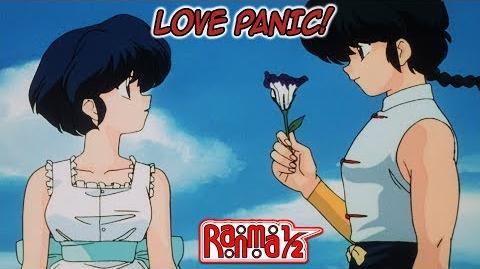 LOVE PANIC!【PÁNICO AL AMOR!】│FANDUB LATINO│RANMA ½│OPENING 01│OVAS【HD】