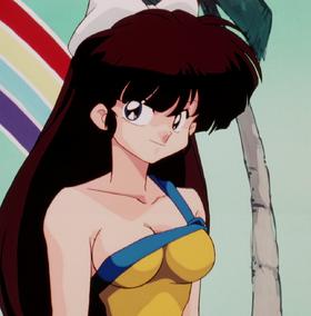 Ukyo Anime