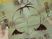 Retrato del ladrón del póster