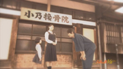 Akane in past - live-action