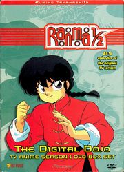 Ranma DVD box 1