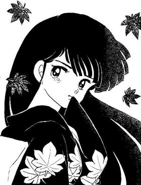 Ukyo Manga