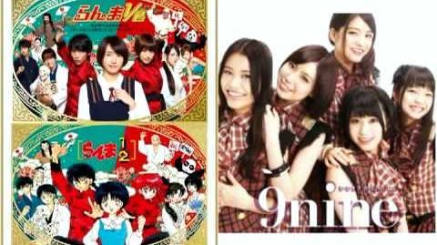 "Ranma Live Update 9nine's ""Chikutaku☆2NITE"" RELEASED!!!"