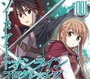 Sword Art Online: Progressive (Манга, Том 1)