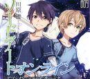 Sword Art Online (Ранобэ, Том 9)