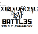 AccordionChick Rap Battles