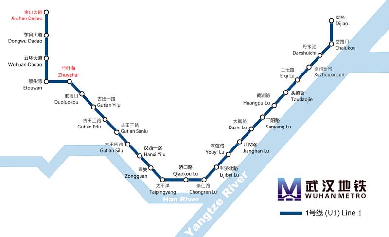 Wuhan Metro Map