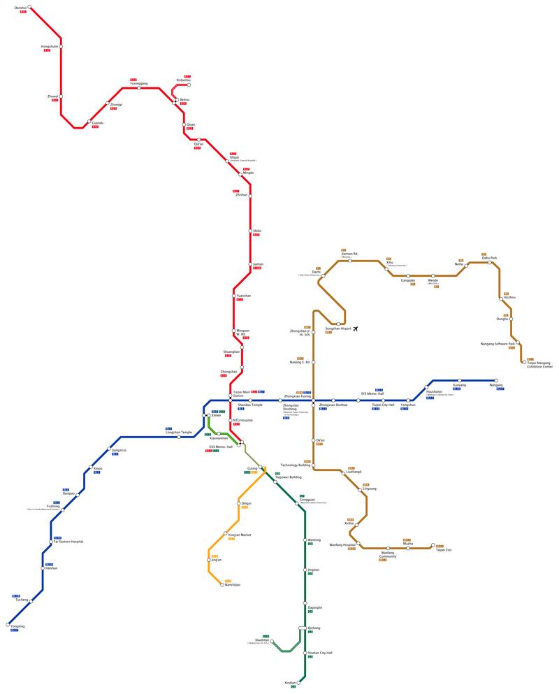 Taipei Metro | Rapid Transit Wiki | FANDOM powered by Wikia