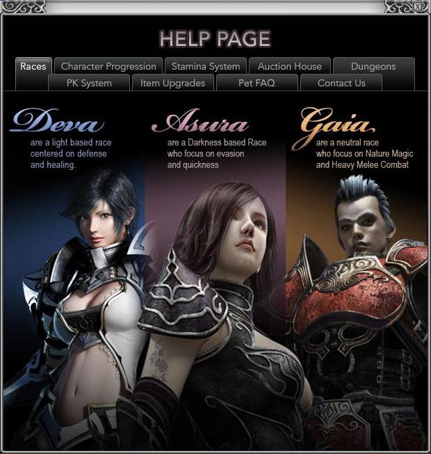Help page screenshot